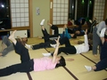 yogacs1